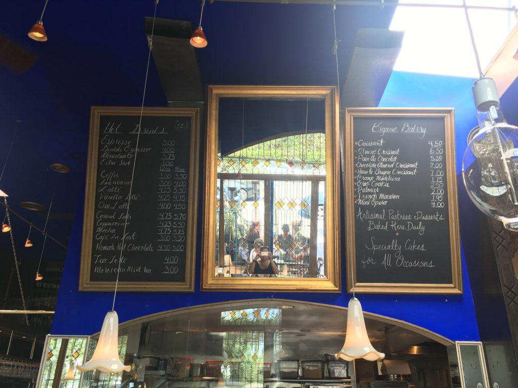 Coffee Bar & Bakery Menu